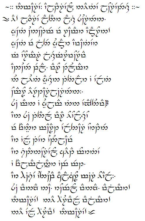 Namarie_Tengwar